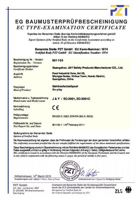 CE Certificate for EC-2001 and EC-2001C Silicon Earplugs