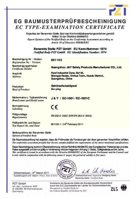 CE Certificate for EC1001 and EC1001C PU Earplugs