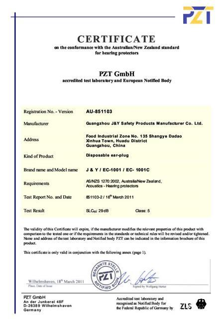 AS/NZS Certificate for EC1001 and EC1001C PU Earplugs