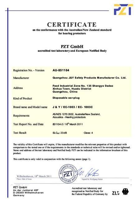 AS/NZS Certificate for EC-1003 PU Earplug
